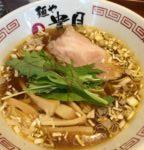 麺や貴月 塩ラーメン 醤油ラーメン 豚辛つけ麺  福岡