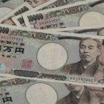 コインパーキングで1万円が使えない訳